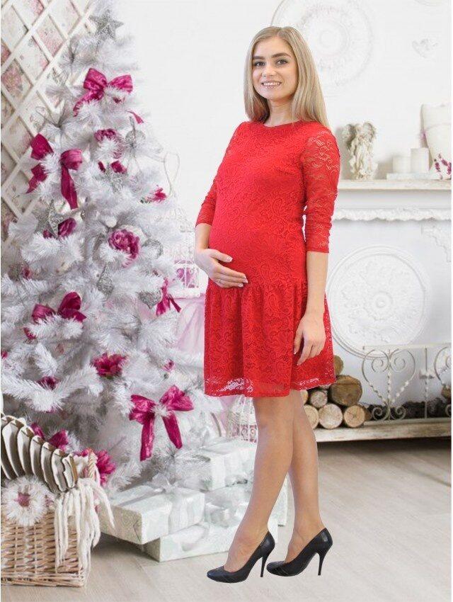 Платья для торжества для беременных