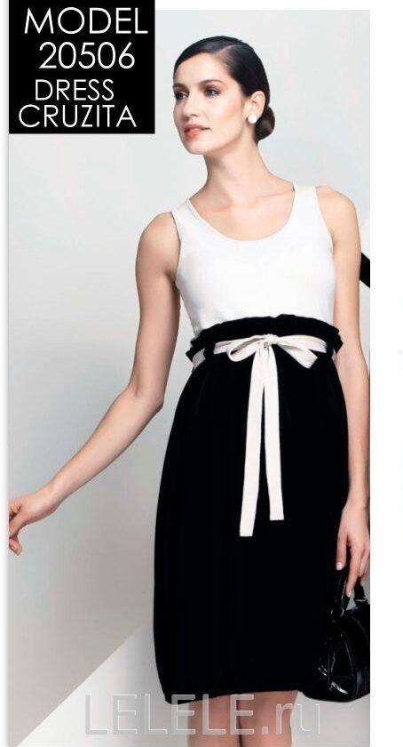 b29f4b18c021 летние платья и сарафаны для беременных в Хабаровске