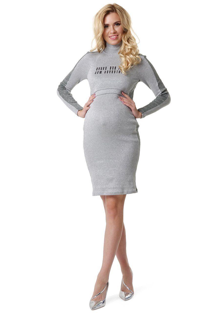 467bed554e2c Вечернее платье для беременных и кормящих мам Хабаровск