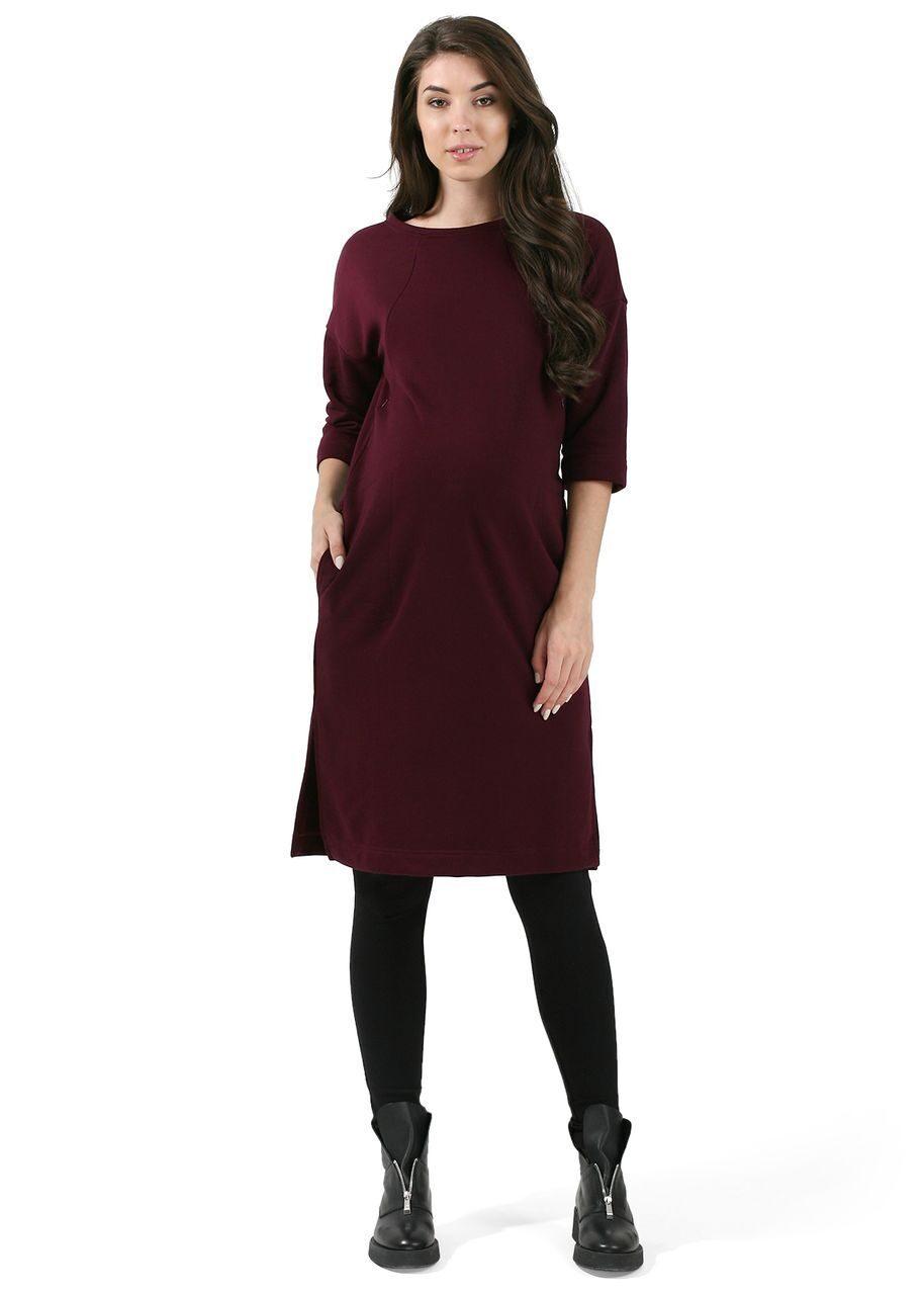 186833ce6b52 купить одежду для беременных и кормящих мам в Хабаровске