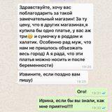 WhatsApp Image 2018-09-12 at 09.25.07