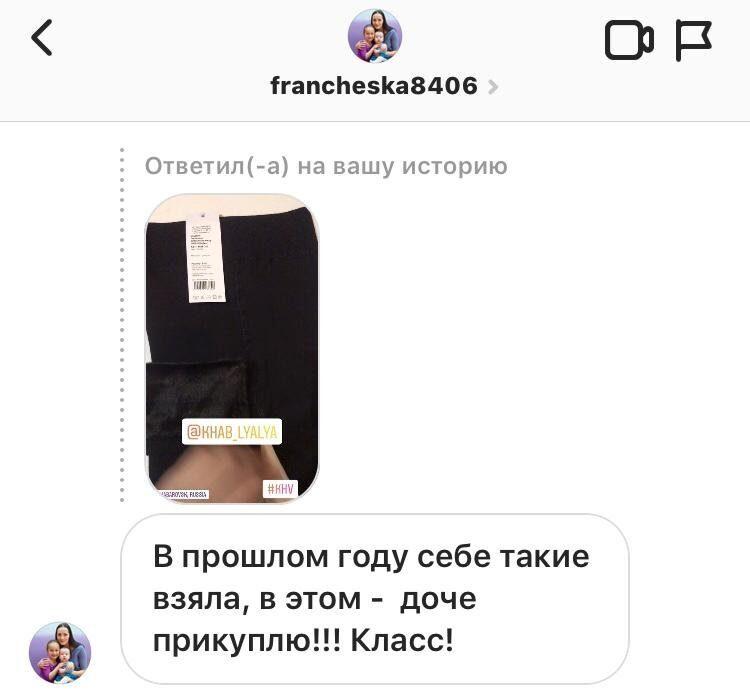 4f2232c4c4866 Колготки и лосины для беременных в Хабаровске можно купить в ...