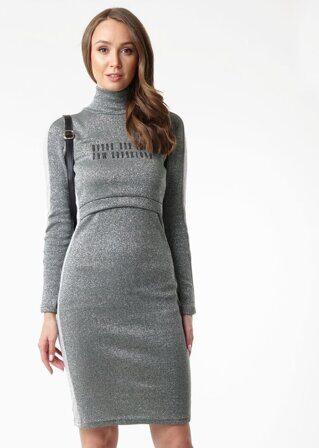 906d3c8793a4 Праздничная одежда для фотосессии и свадебные платья беременным в ...