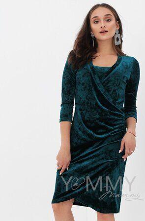 Интернет Магазин ХабЛяля Одежда для детей, беременных и кормящих мам ... 1caf79a0542
