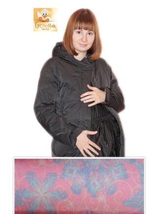 93f610ea93e2 куртки для беременных интернет магазин Хабаровск купить недорого