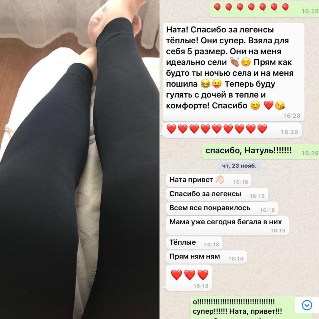 69ea7670bf2c7 Колготки и лосины для беременных в Хабаровске можно купить в  интернет-магазине. Компрессионные чулки, антиварикозные колготки,  капроновые и тёплые колготки ...