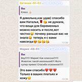 WhatsApp Image 2018-09-15 at 19.33.26